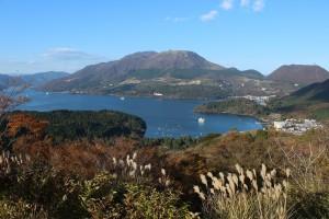 Parque Nacional Fuji-Hakone-Izu.