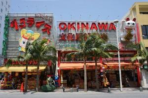 Tienda de recuerdos en la animada Kokusai-dōri, Naha.