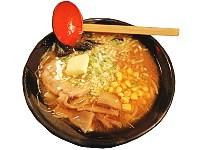 Ramen de miso, típico de Hokkaido