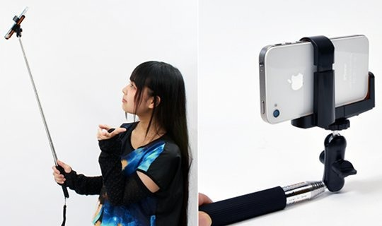 photograph-yourself-arm-smartphone