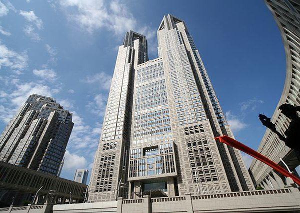 Edificio del ayuntamiento de Tokio.