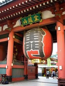Kaminarimon, la 'puerta del trueno' en Asakusa.