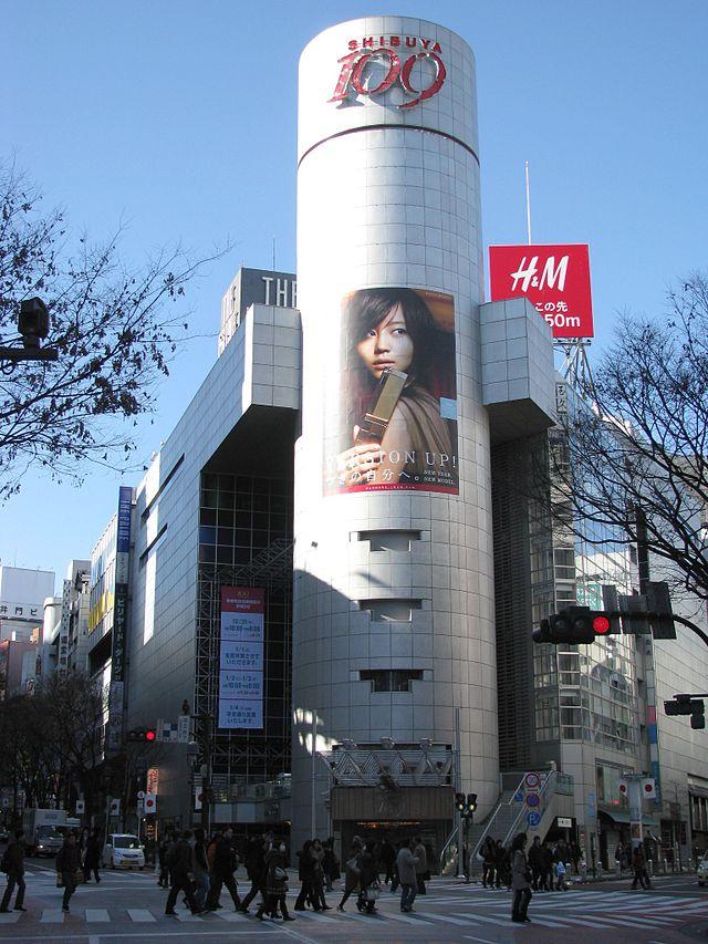 Shibuya_109_-01