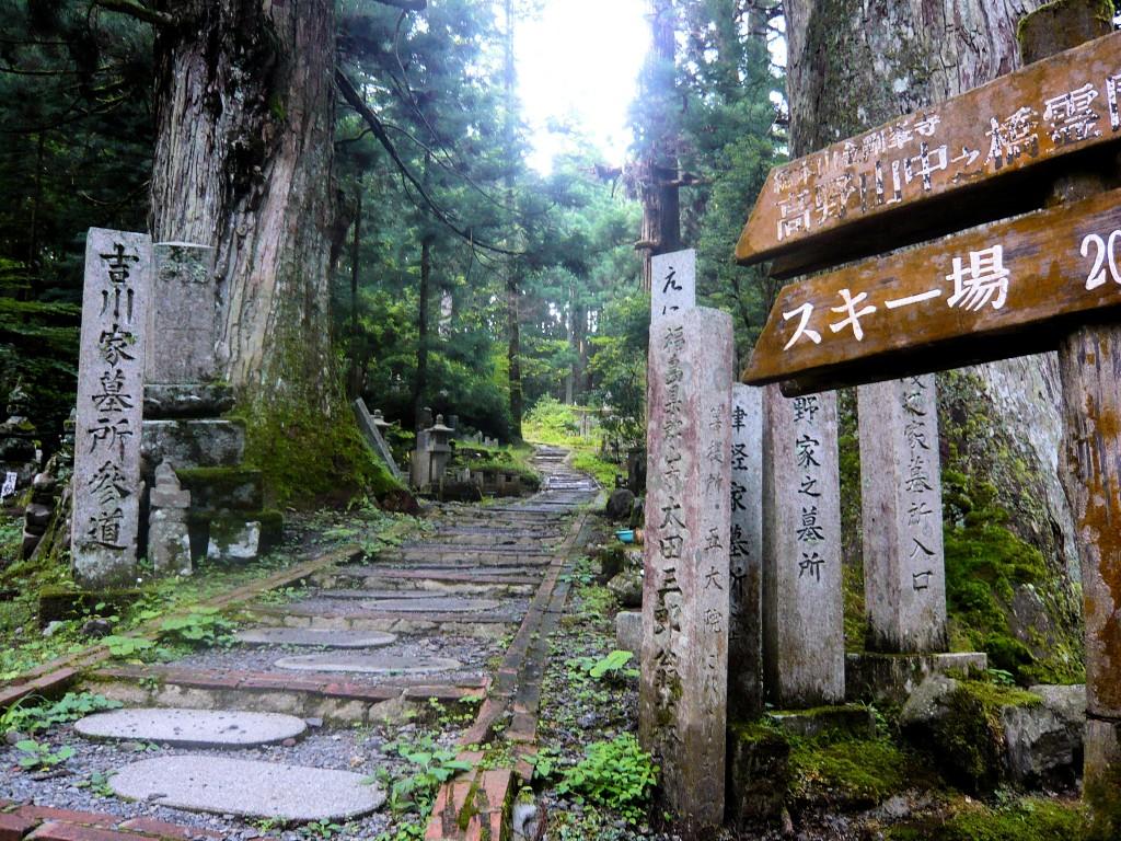 Cementerio de Okunoin en Koyasan