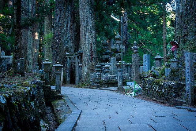 Mausoleo Kobo Daishi