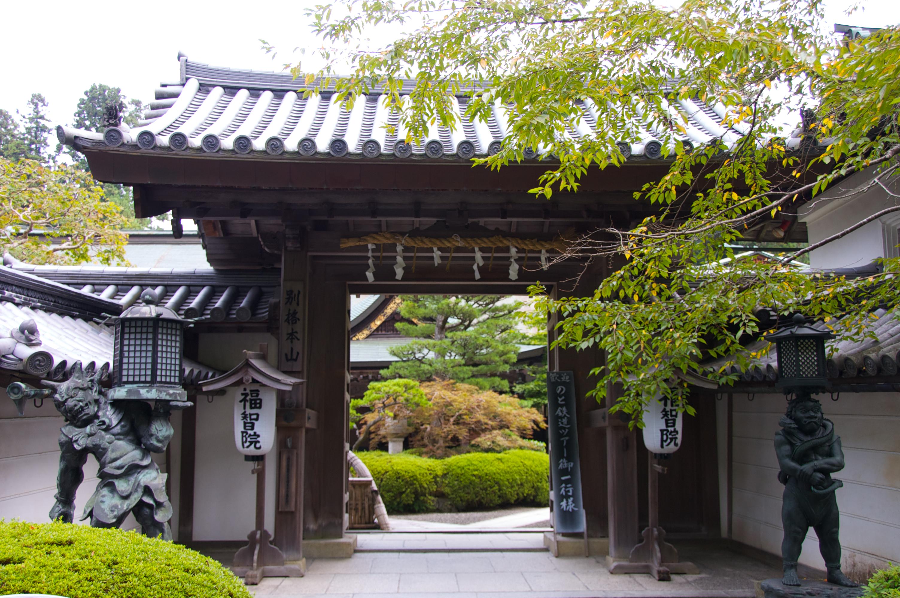 Imagen de la entrada del Templo Fukuchiin-in