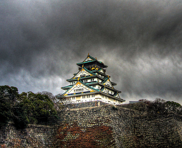 Osaka-Castell-dOsaka